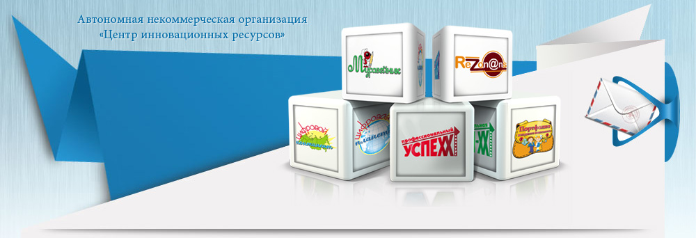 http://www.irc43.ru/templates/beez_20/images/head1.jpg